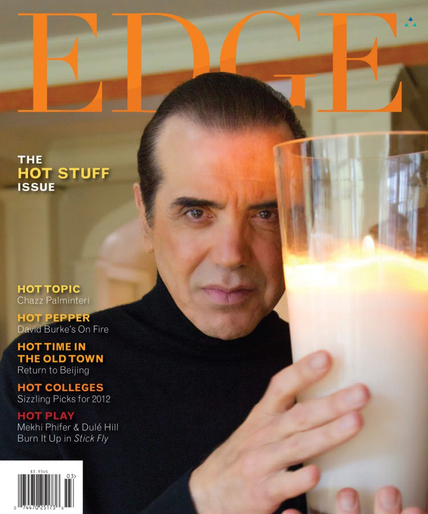 The Hot Stuff Issue