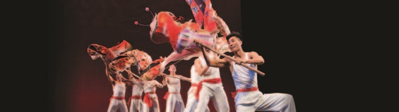 Nai-Ni Chen Dance Company- Year of the Golden Rat